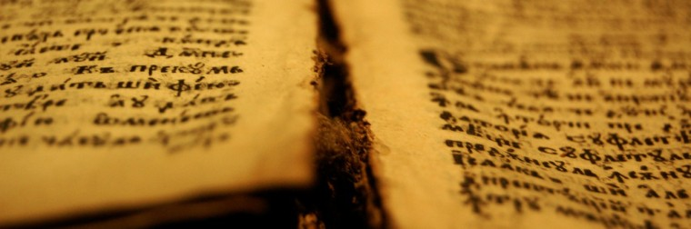 cropped-old_bibles-12.jpg